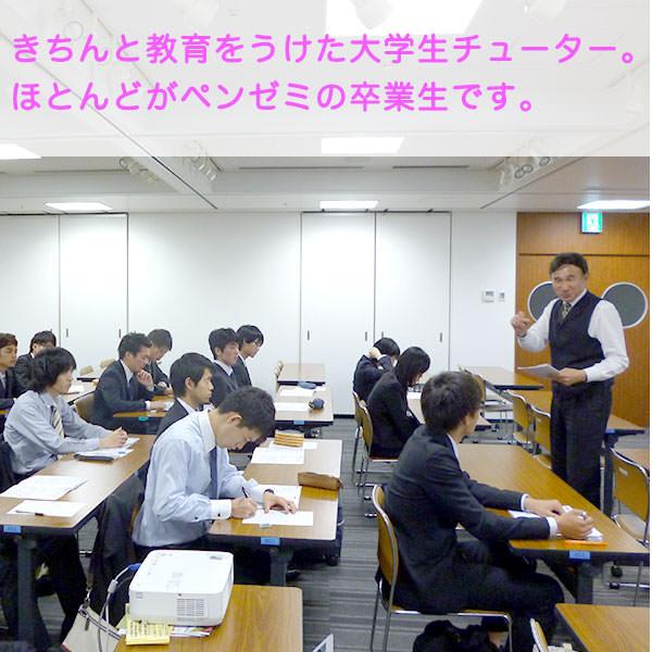自立型個別学習の成績Apシステム高校生の指導